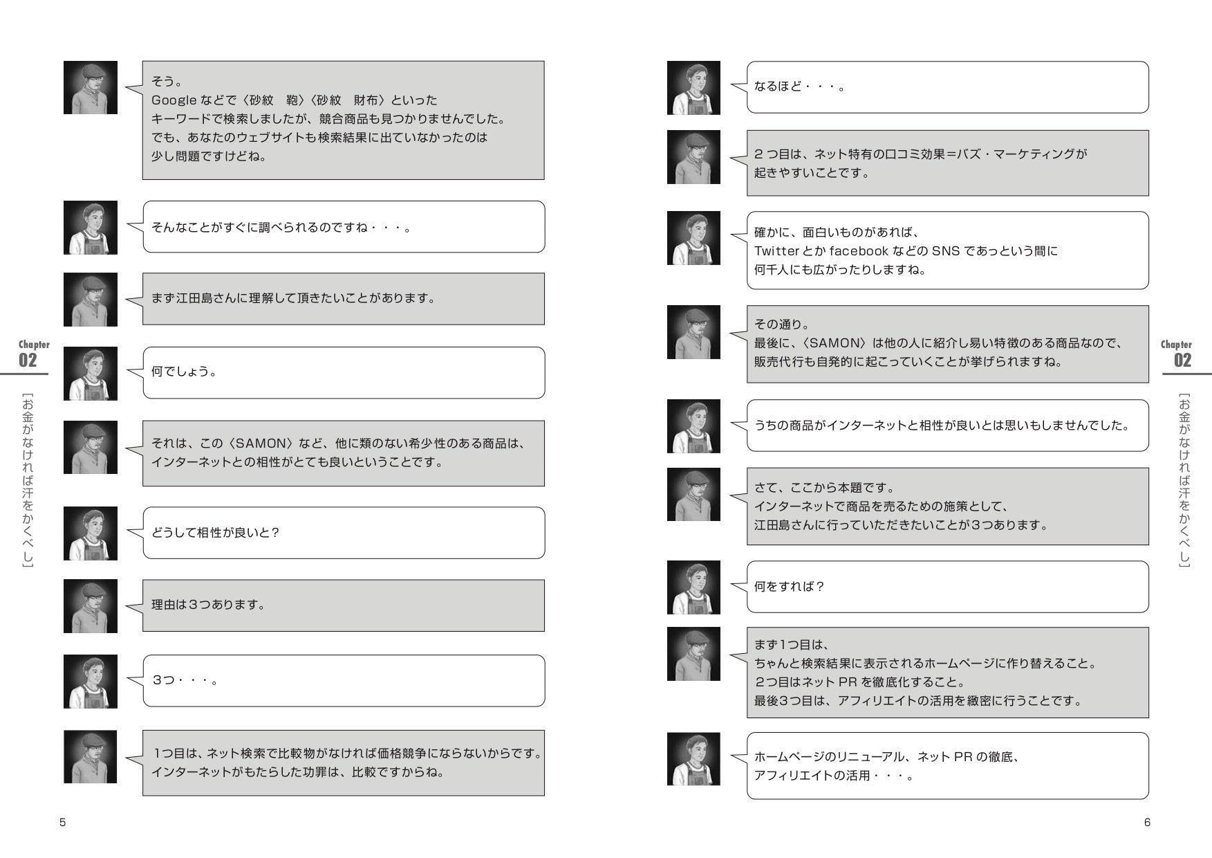 story04_P05_P06