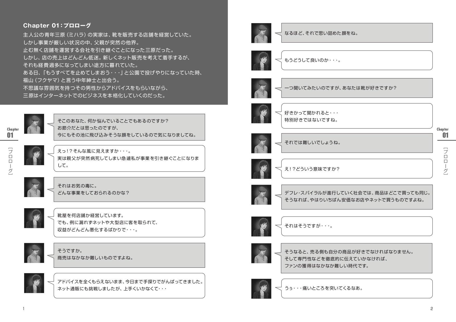 P01_P02のコピー