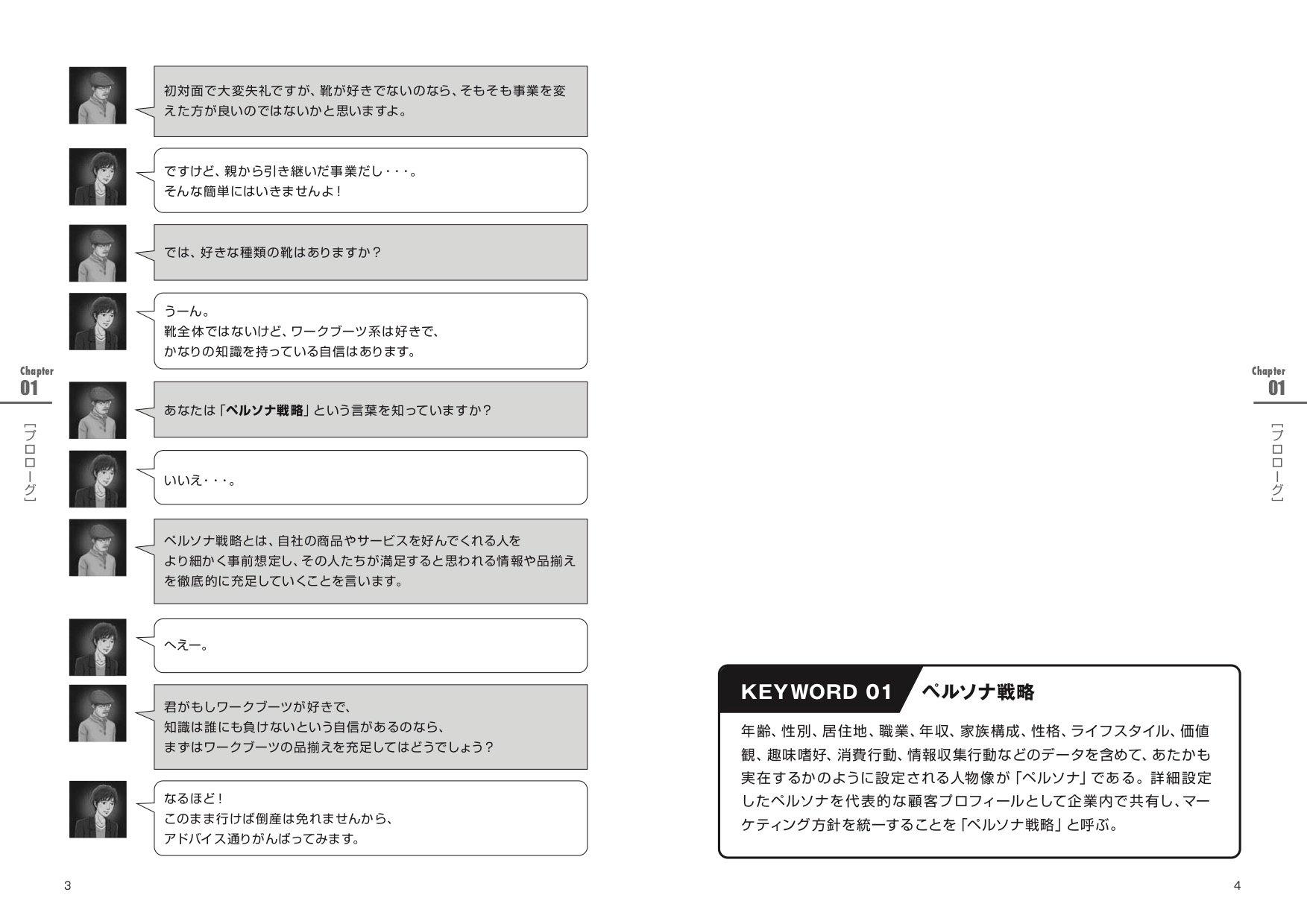 P03_P04のコピー